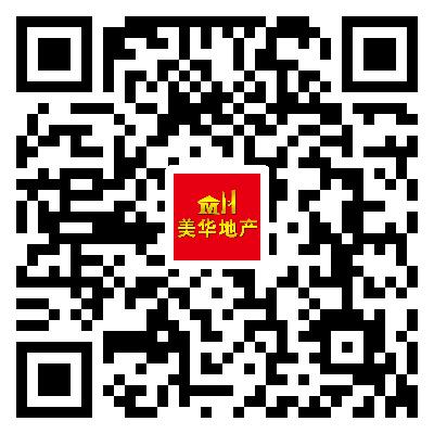 扫房网金牌经纪人陈海华