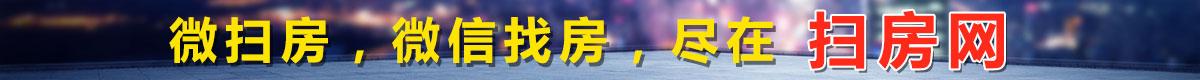 襄阳民宿新玩法_襄阳