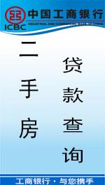 _衢州扫房网