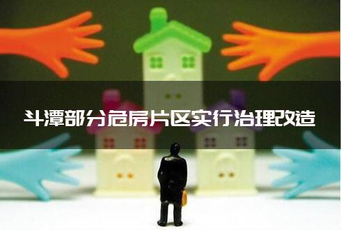 http://img.saofang.cn/areadelegate/1/marketing/20170916/20170916_obKt86xwtk.jpg_news