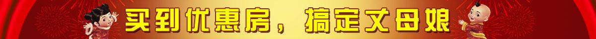 _桂林扫房网