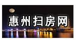 惠州扫房网