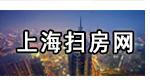 上海扫房网