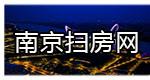 南京扫房网_广州扫房网