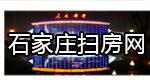 石家庄扫房网_广州扫房网