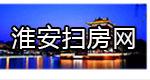 淮安扫房网_广州扫房网