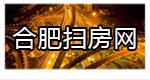 合肥扫房网_广州扫房网
