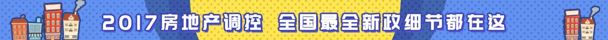 _广州扫房网