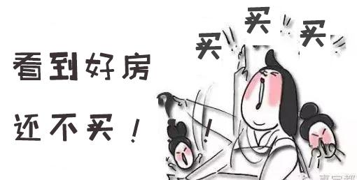http://img.saofang.cn/areadelegate/12/marketing/20170921/20170921_2ygQId2P9P.jpg_news扫房网