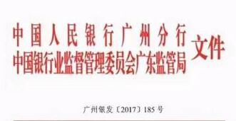 http://img.saofang.cn/areadelegate/12/marketing/20170921/20170921_YAV5qG7xN0.jpg_news扫房网