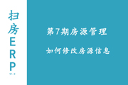 http://img.saofang.cn/areadelegate/12/marketing/20170921/20170921_tbpoWlSFyp.jpg_news扫房网