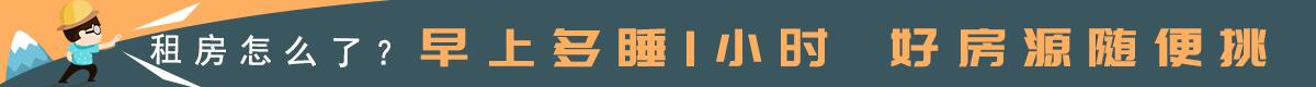 租房_广州扫房网
