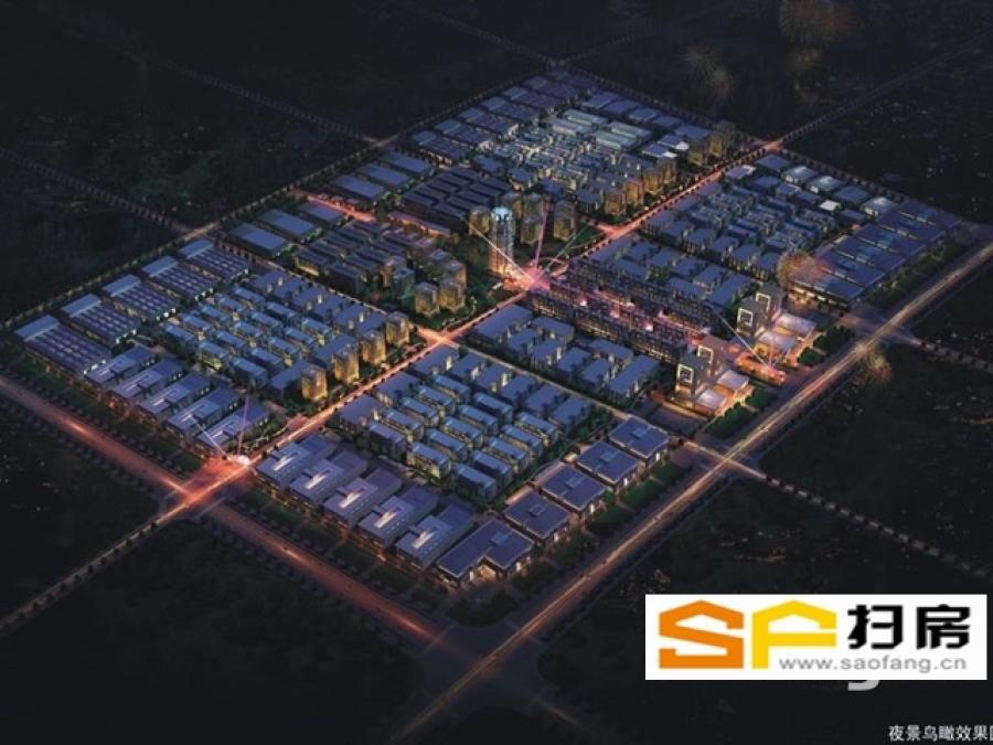 襄阳·佳海工业城