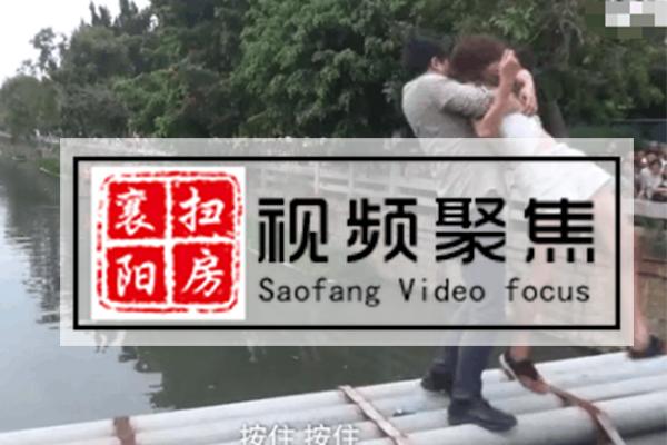 【视频】女子翻丈夫手机被拒跳河相逼