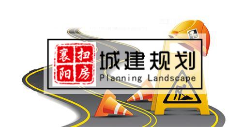 创文行动进行中:为规范停车管理,诸葛亮广场将磨损不清的停车线进行重新规画,共计106个车位,已规画完毕