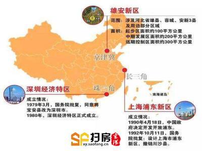 袁桐利:让低房价成为雄安新区的核心竞争力