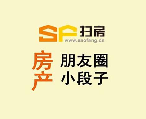 6月28日朋友圈小段子:湖南中小微企业总量已超50万户 贡献50%以上的税收