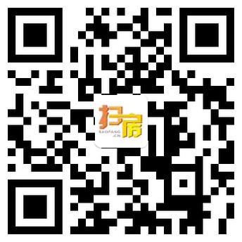 扫一扫关注微博_广州扫房网