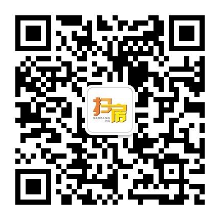 扫一扫关注公众号_广州扫房网