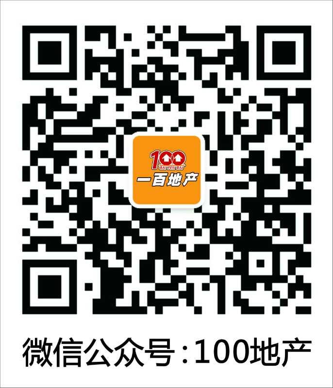 广州市一百房地产代理有限公司