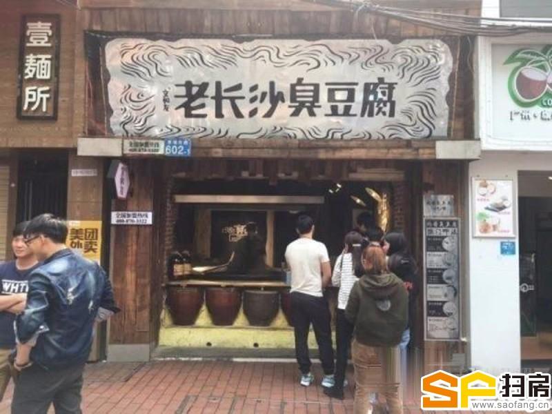 北京路,老长沙臭豆腐,带租15000急售,即买即收租 扫房网
