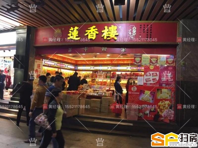 莲香楼 北京路 龙头位置产权老铺 带租22000急售 扫房网