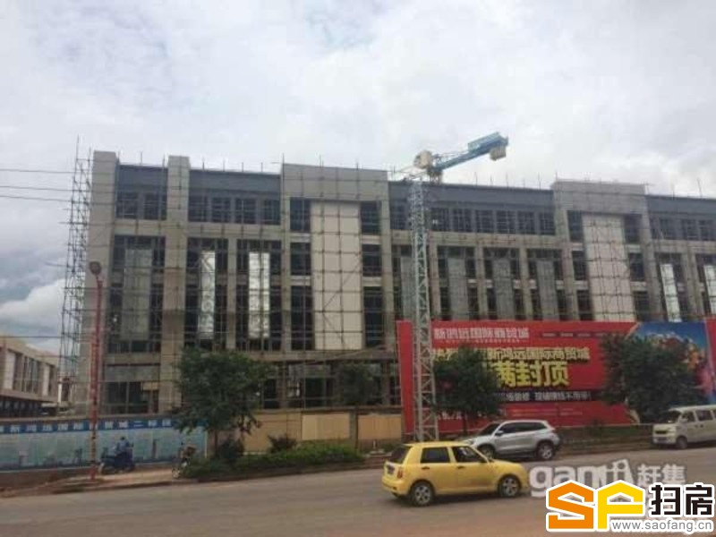 新鸿远国际商贸城 现铺出售,均价7000元/平米