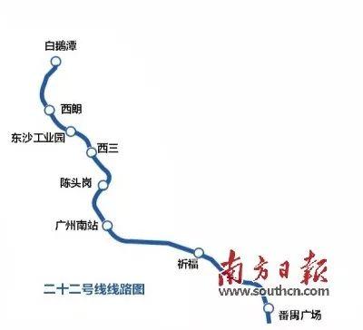 重磅 广州有望规划4条地铁对接东莞图片