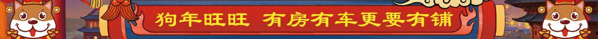 写字楼_广州