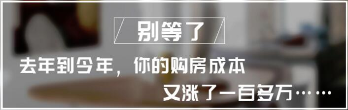 http://img.saofang.cn/new/distrib/areadelegate/12/marketing/20180206/20180206_1rfr0WFttS.jpg_news