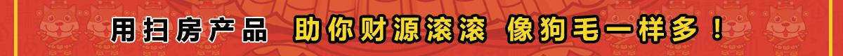 产品_广州
