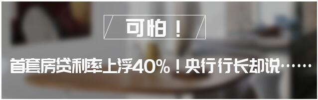 http://img.saofang.cn/new/distrib/areadelegate/12/marketing/20180324/20180324_hkSGDHOJlc.jpg_news