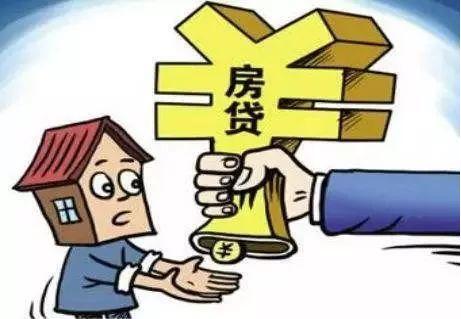 审核更严了!衢州首套房贷利率上浮20%成主流,购房成本加多少?