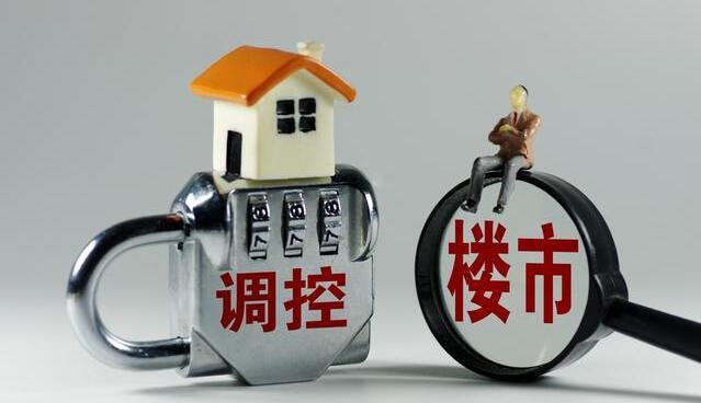 房产政策出了这么多,为什么房价还是蹭蹭往上涨?