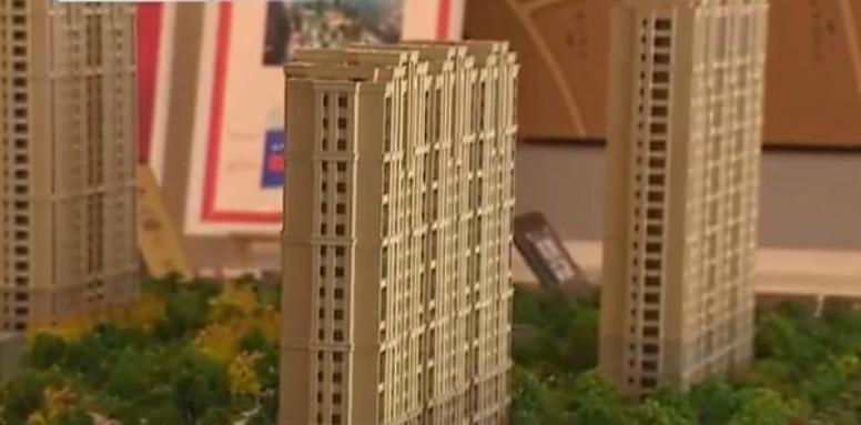 住建部:楼市调控不力要坚决问责