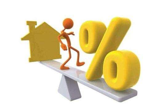 7月首套房贷款利率涨幅收窄 房贷利率本轮上涨或接近尾声