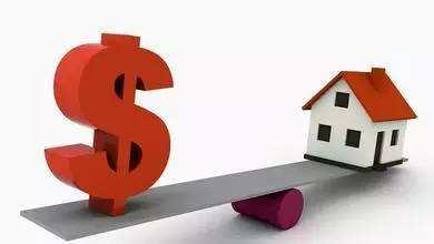不必为市场前景担心!专家称房地产发展空间仍然很大
