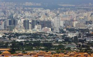 北京个人出租住房税率减半,月租金10万以下征2.5%