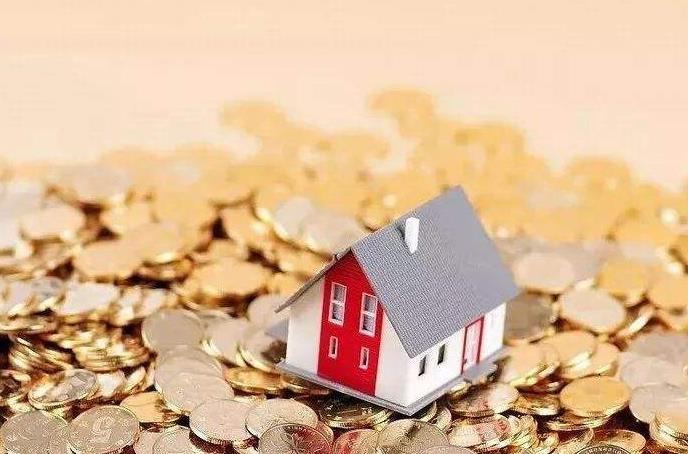 房贷利率回调,需要提前偿还房贷吗?