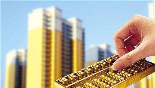 1月首套房贷利率继续微降,一线城市稳定二线城市多数下调