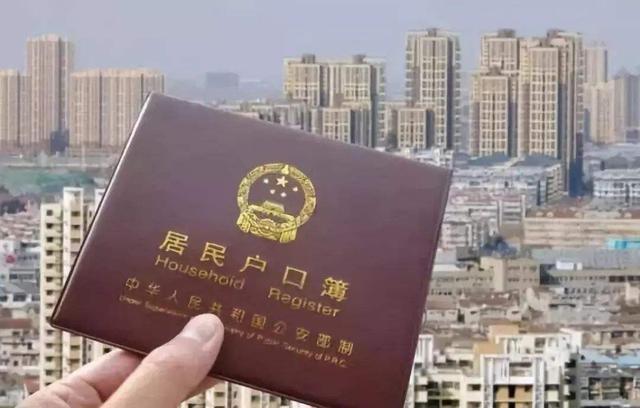 金融支持大湾区建设!四部委发文研究成立广州期货交易中心