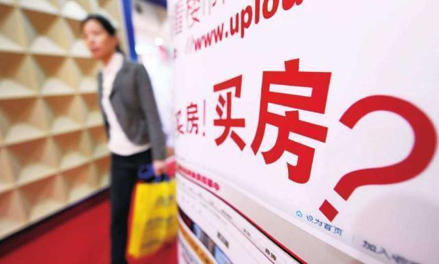 """上海2000万元豪宅排队""""抢"""",深圳4000万级公寓""""秒光""""!谁在买?"""