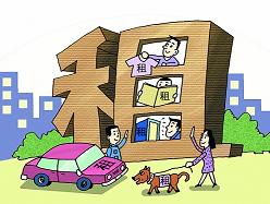 四平租房信息和注意事项