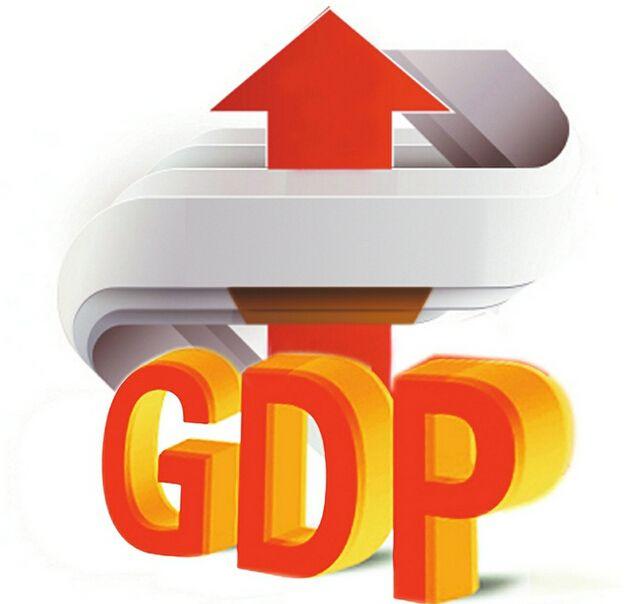2017年衢州GDP、人均可支配收入增速公布