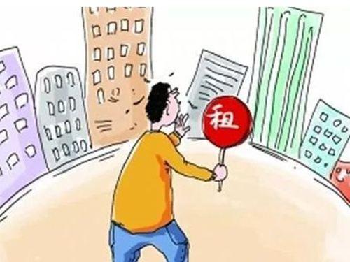 """住房租赁""""国家队""""登场:房租普遍低于市场价,一人限租一套"""