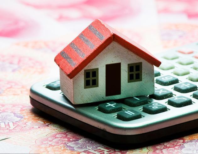 从广州按揭定向加息看热点楼市房贷政策