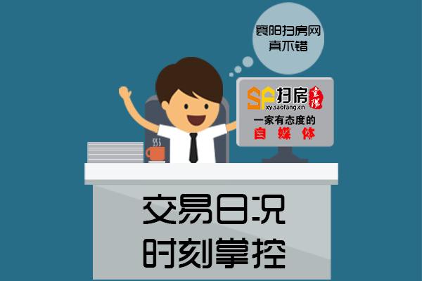 2018年5月21日襄阳市区住宅成交63套,均价6049元/㎡