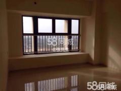 广州花都万达城1室1厅1卫47平米