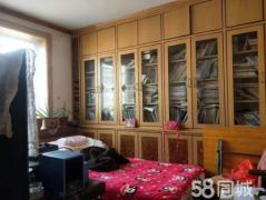铁西水利小区黄金三层学区房拎包入住位置优越3室2厅1卫110平米