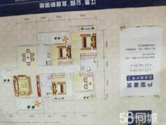 板塘铺准现房滨江和府毛坯三房有江有公园新房出售